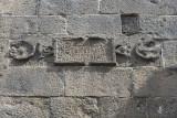 Diyarbakir old walls Dag Kapi Burcu september 2014 3792.jpg