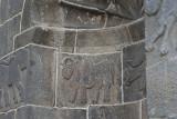 Diyarbakir old walls Dag Kapi Burcu september 2014 3794.jpg
