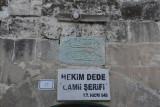 Urfa Hekim Dede Camii september 2014 3105.jpg