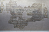 Oylum Höyük mosaic