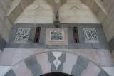 Gaziantep Shirvani Mosque september 2014 0944.jpg