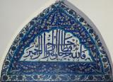 Antalya Karaman Bey Mosque feb 2015 4814.jpg