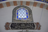 Antalya Karaman Bey Mosque feb 2015 4815.jpg