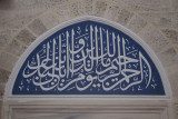 Istanbul Mihrimah Sultan Mosque 2015 0112.jpg