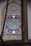 Istanbul Mihrimah Sultan Mosque 2015 0117.jpg