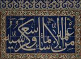 Istanbul Kilic Ali Pasha Mosque 2015 8943.jpg