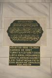 Istanbul Fatih Mosque 2015 9258.jpg
