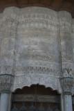 Istanbul Hekimoglu Ali Pasha Mosque 2015 9977.jpg