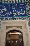 Istanbul Suleymaniye Mosque Grave Suleyman 2015 1243.jpg