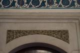 Istanbul Suleymaniye Mosque Grave Suleyman 2015 1244.jpg