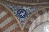 Istanbul Suleymaniye Mosque Grave Suleyman 2015 1245.jpg