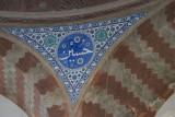 Istanbul Suleymaniye Mosque Grave Suleyman 2015 1246.jpg