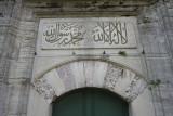 Istanbul Gazi Ahmet Pasha Mosque 2015 0031.jpg