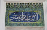 Istanbul Gazi Ahmet Pasha Mosque 2015 0056.jpg