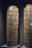 Istanbul Turkish and Islamic Museum  2015 9513.jpg
