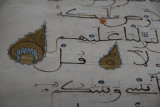 Istanbul Turkish and Islamic Museum 2015 9454.jpg