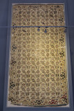 Istanbul Turkish and Islamic Museum Carpets 2015 0981.jpg