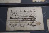 Istanbul Turkish and Islamic Museum Damascus Documents 2015 9464.jpg