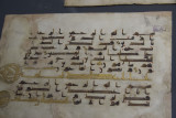 Istanbul Turkish and Islamic Museum Damascus Documents 2015 9465.jpg