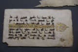 Istanbul Turkish and Islamic Museum Damascus Documents 2015 9467.jpg