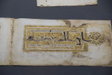 Istanbul Turkish and Islamic Museum Damascus Documents 2015 9469.jpg