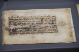 Istanbul Turkish and Islamic Museum Damascus Documents 2015 9471.jpg