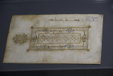 Istanbul Turkish and Islamic Museum Damascus Documents 2015 9474.jpg