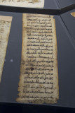 Istanbul Turkish and Islamic Museum Damascus Documents 2015 9477.jpg