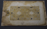 Istanbul Turkish and Islamic Museum Damascus Documents 2015 9482.jpg