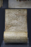 Istanbul Turkish and Islamic Museum Damascus Documents 2015 9484.jpg