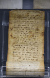 Istanbul Turkish and Islamic Museum Damascus Documents 2015 9485.jpg