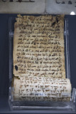 Istanbul Turkish and Islamic Museum Damascus Documents 2015 9486.jpg