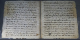 Istanbul Turkish and Islamic Museum Damascus Documents 2015 9488.jpg