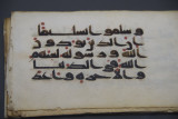 Istanbul Turkish and Islamic Museum Damascus Documents 2015 9490.jpg