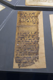 Istanbul Turkish and Islamic Museum Damascus Documents 2015 9493.jpg
