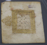 Istanbul Turkish and Islamic Museum Damascus Documents 2015 9497.jpg