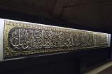 Istanbul Turkish and Islamic Museum 2015 0954.jpg