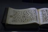 Istanbul Turkish and Islamic Museum 2015 0956.jpg