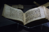 Istanbul Turkish and Islamic Museum 2015 0957.jpg