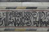 Gebze Coban Mustafa Pasa complex 2015 0989.jpg