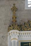 Istanbul Cerrah Pasha mosque 2015 9904.jpg