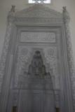 Istanbul Kazasker Abdurahman Mosque 2015 9090.jpg