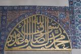 Istanbul Takkeci Ibrahim Cavus Camii May 2014 6655.jpg