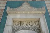Izmir Yali or Konak mosque October 2015 2571.jpg