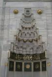 Istanbul Atik Ali Pasha Mosque december 2015 6443.jpg