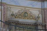 Istanbul Altun Izade Mosque december 2015 5750.jpg