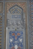 Istanbul Pertevniyal Valide Sultan Mosque december 2015 6613.jpg