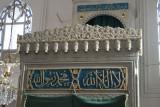 Istanbul Eminzade Haci Ahmet Pasha mosque december 2015 5840.jpg