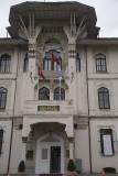 Istanbul At Meydan Marmara University art gallery december 2015 5217.jpg