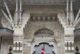 Istanbul At Meydan Marmara University art gallery december 2015 5219.jpg